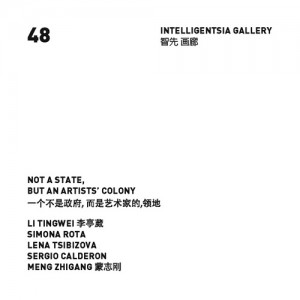 http://christopherreyperez.com/files/gimgs/th-20_cover-intelligentsia_catalog_48-copy_500.jpg