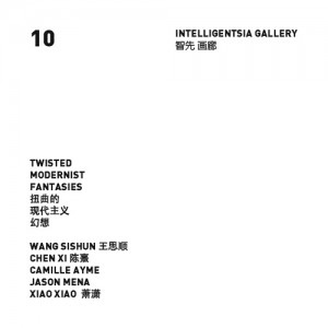 http://christopherreyperez.com/files/gimgs/th-20_intelligentsia_catalog_10_Page_01-copy_500.jpg