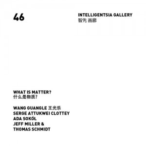 http://christopherreyperez.com/files/gimgs/th-20_intelligentsia_catalog_46_cover-copy_500.jpg
