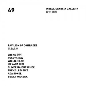 http://christopherreyperez.com/files/gimgs/th-20_intelligentsia_catalog_49_cover_500.jpg