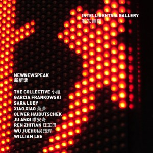 http://christopherreyperez.com/files/gimgs/th-20_intelligentsia_catalog_newnewspeak_cover_sm_500.jpg